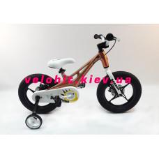 14 Dino BMX