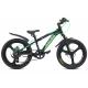 Детский велосипед АРДИС 20 TAURUS-2 MTB