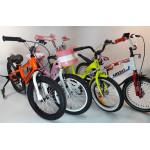 Children's bicycles 2017!