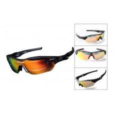 Очки велосипедные с двумя смен. линзами GUB 5300