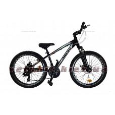 Велосипед Ардис 24 QUICK  MTB