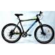 Велосипед АРДИС 26 INSPIRON MTB