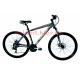 Велосипед АРДИС 26 VINCENT MTB