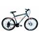 Велосипед АРДИС 26 ZSIO MTB